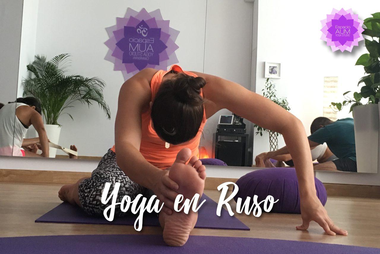 Nuevas Clases Yoga En Ruso Espacio Aum Yoga Studio Castelldefels